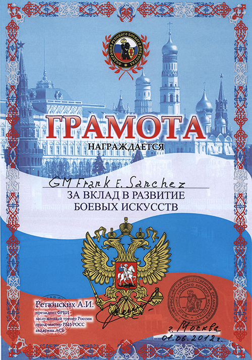 2012 Award from R.O.S.S. of Russia
